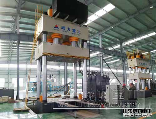 2000吨SMC模压成型油压机