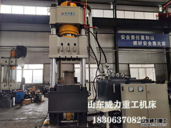630吨伺服液压机