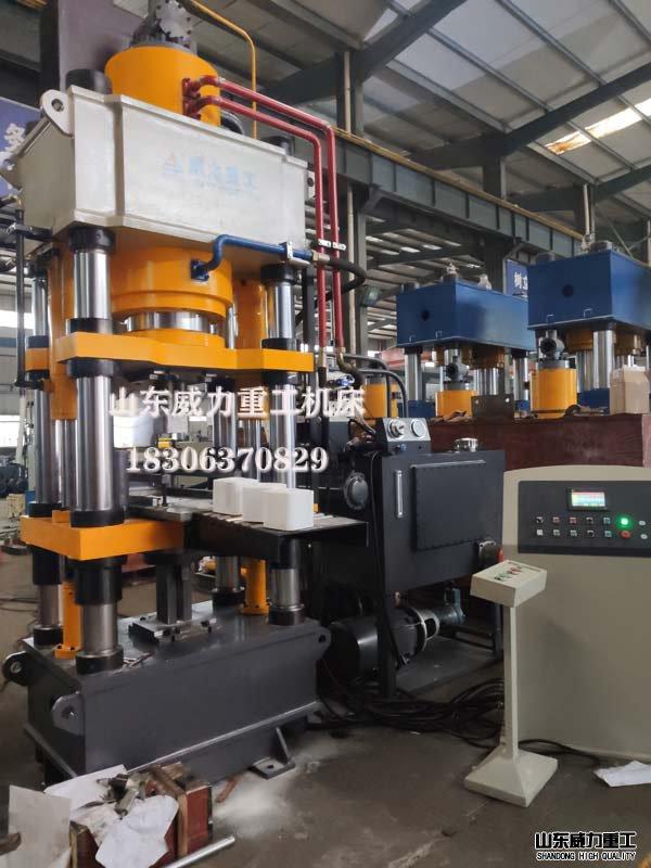 400吨粉末制品压块机