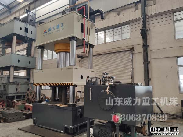 800吨四柱万能液压机