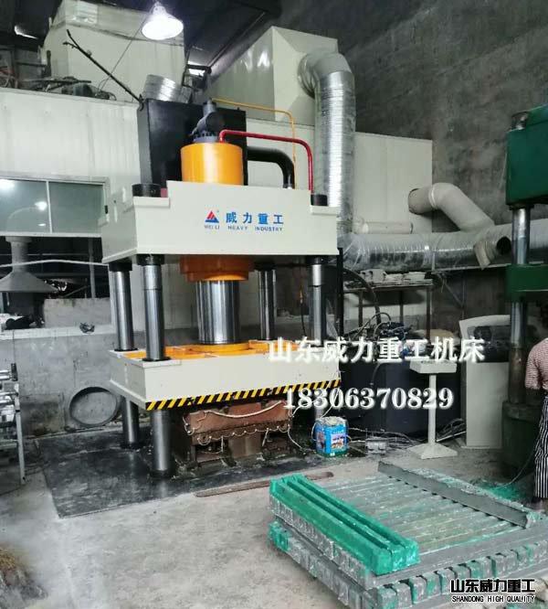 复合材料模压成型液压机