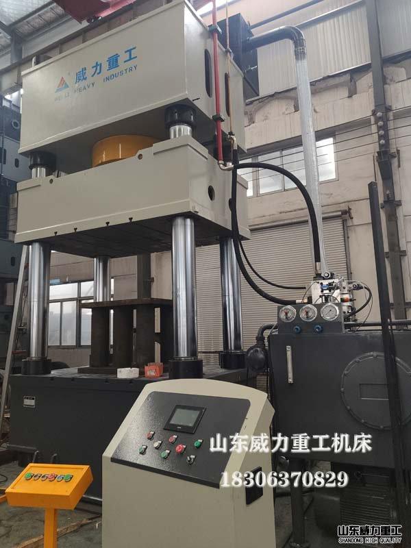 1000吨坩埚成型液压机